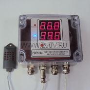 Регулятор влажности и температуры РВ 7811А
